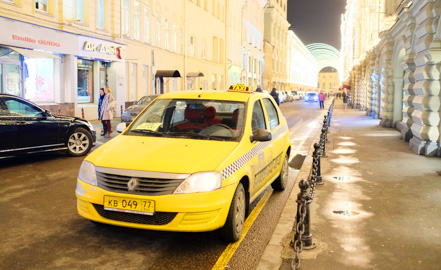 Austrian stabbed in Moscow over taxi fare